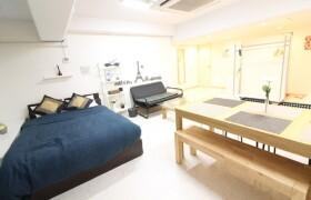2LDK Mansion in Ichinoe - Edogawa-ku
