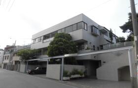 目黒区中根-3LDK公寓大厦