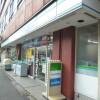 1K Apartment to Rent in Kita-ku Convenience Store
