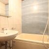 1DK Apartment to Rent in Osaka-shi Nishi-ku Bathroom