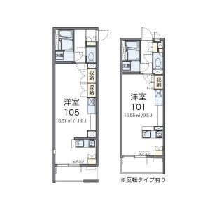 1R Mansion in Tagara - Nerima-ku Floorplan