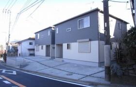 2LDK Apartment in Ichizawacho - Yokohama-shi Asahi-ku