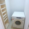 1K Apartment to Rent in Suginami-ku Equipment