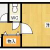 1K マンション 大阪市西淀川区 間取り