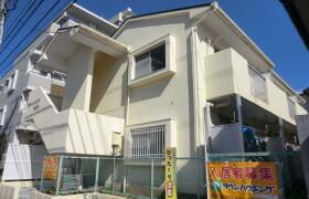 1DK Mansion in Tokiwadaira - Matsudo-shi
