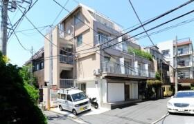 PAL Harajuku3 - Guest House in Shibuya-ku