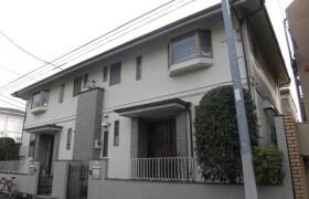 3SLDK Terrace house in Yakumo - Meguro-ku