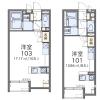 1R Apartment to Rent in Chiba-shi Hanamigawa-ku Floorplan