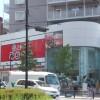 在新宿區內租賃1K 公寓 的房產 超市