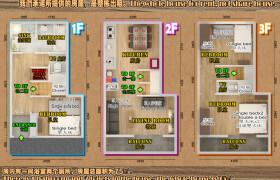 3LDK House in Hinodecho - Adachi-ku