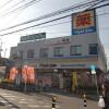 1K Apartment to Rent in Ichikawa-shi Drugstore