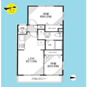 2K {building type} in Shakujiidai - Nerima-ku Floorplan