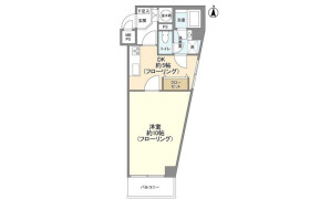 1DK Mansion in Sakuragaokacho - Shibuya-ku