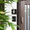 1LDK House to Rent in Kyoto-shi Sakyo-ku Exterior