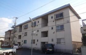 八尾市 旭ケ丘 2LDK マンション