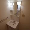 2LDK Apartment to Rent in Kawasaki-shi Miyamae-ku Washroom