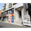 1R Apartment to Rent in Chofu-shi Interior