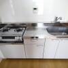 2LDK Apartment to Rent in Kawasaki-shi Tama-ku Kitchen