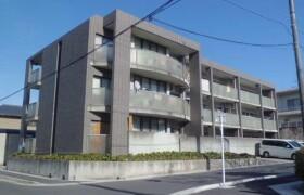 4LDK Mansion in Heiwagaoka - Nagoya-shi Meito-ku