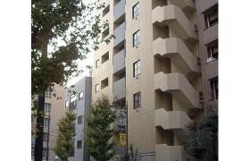1LDK Mansion in Minamiikebukuro - Toshima-ku