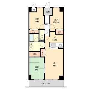 3LDK Mansion in Sagamihara - Sagamihara-shi Chuo-ku Floorplan