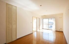 2LDK Mansion in Hiyoshi - Yokohama-shi Kohoku-ku