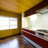 3LDK Apartment to Buy in Kyoto-shi Ukyo-ku Kitchen