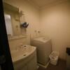 1K Apartment to Rent in Osaka-shi Nishi-ku Bathroom