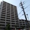 3SLDK アパート 名古屋市名東区 外観