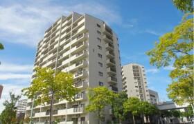 3LDK Mansion in Taiho - Nagoya-shi Atsuta-ku
