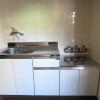 2DK Apartment to Rent in Mitaka-shi Kitchen