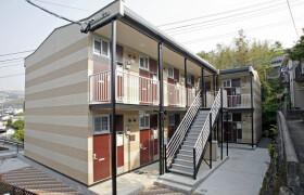 1K Apartment in Kamikoshima - Nagasaki-shi