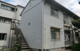 2DK Apartment in Higashiogu - Arakawa-ku