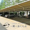3LDK Apartment to Buy in Nakano-ku Parking