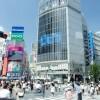 1R Apartment to Rent in Shibuya-ku Shopping District