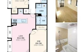 神戸市中央区 - 山本通 公寓 2LDK