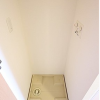 1K Apartment to Rent in Meguro-ku Washroom