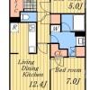 1SLDK Apartment to Rent in Arakawa-ku Floorplan
