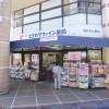 1R Apartment to Rent in Kyoto-shi Nakagyo-ku Drugstore