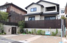 4LDK House in Murasakino daitokujicho - Kyoto-shi Kita-ku
