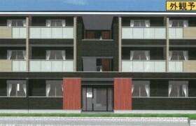 1LDK Apartment in Setagaya - Setagaya-ku