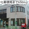 1LDK Apartment to Rent in Katsushika-ku Interior