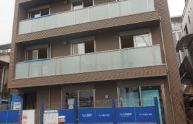 1LDK Mansion in Megurohoncho - Meguro-ku