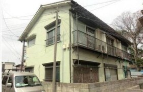 1K Apartment in Nakahara - Mitaka-shi
