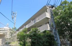 4LDK Mansion in Shinikecho - Nagoya-shi Chikusa-ku