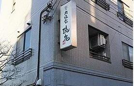 1DK Mansion in Higashinakanobu - Shinagawa-ku
