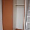 1K Apartment to Rent in Noda-shi Storage