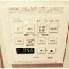 3LDK Apartment to Buy in Yokohama-shi Naka-ku Washroom