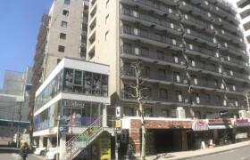 1R {building type} in Furocho - Yokohama-shi Naka-ku
