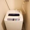 1R Apartment to Rent in Bunkyo-ku Equipment